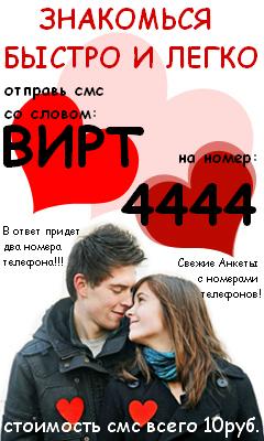 неожиданные знакомства по любви