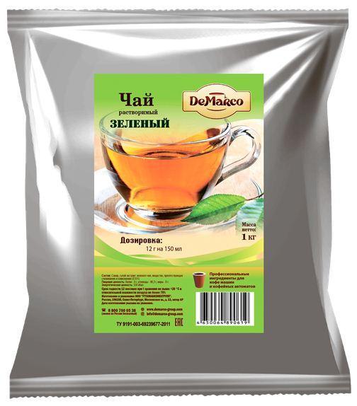 Чай растворимый зеленый DeMarco