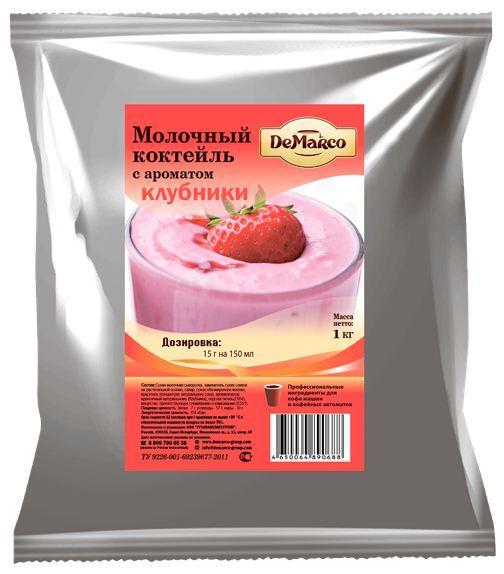 Молочный коктейль со вкусом Клубники DeMarco