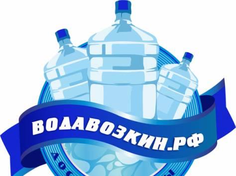 Доставка воды в офис и на дом в Москве и Подмосковье