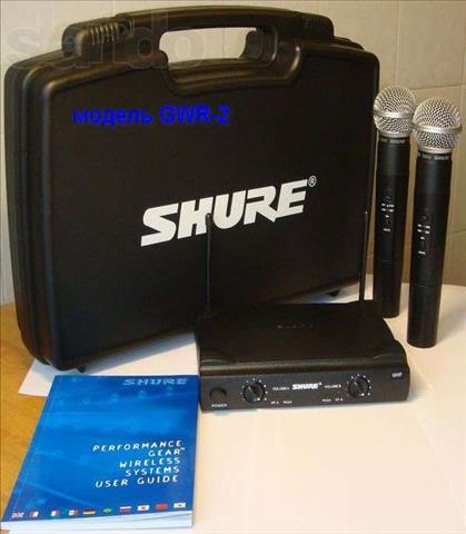 Микрофон SHURE SM58 V-A радиосистема 2 мик.кейс.магазин не рынок - важно