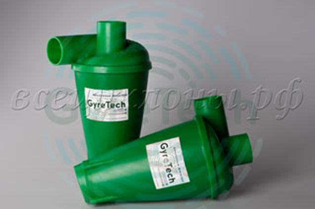 Циклонный фильтр Циклон для фильтрации крупной стружки