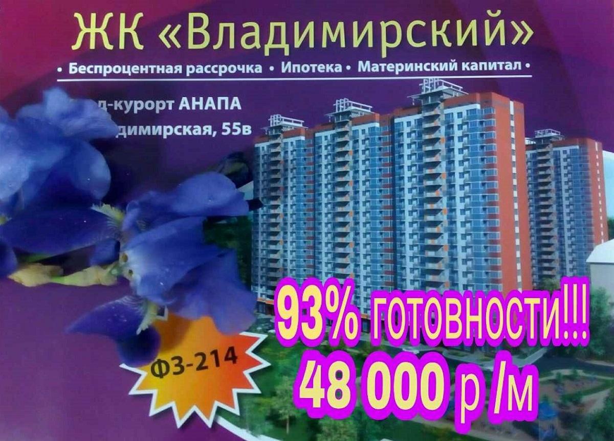 Размеcтим рекламное объявление на  3500  досок объявлений