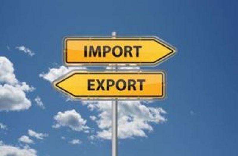 Консервы на экспорт