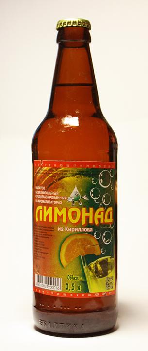 Натуральный лимонад из Кириллова