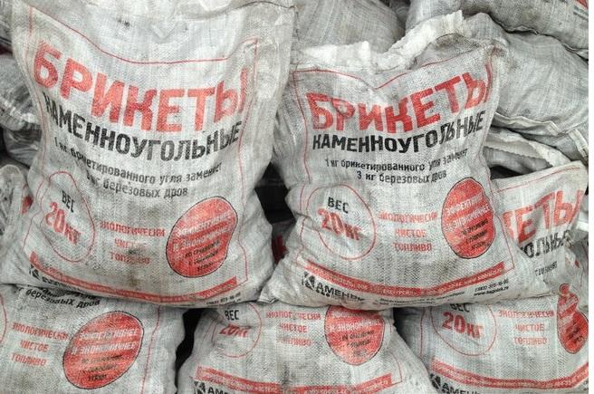 Продам оптом угольные брикеты из антрацита от производителя