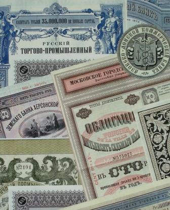 Продать Акции МРСК Центра, белгородэнерго Ростелеком в Белгороде купим