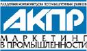 Рынок металлопластиковых труб в России