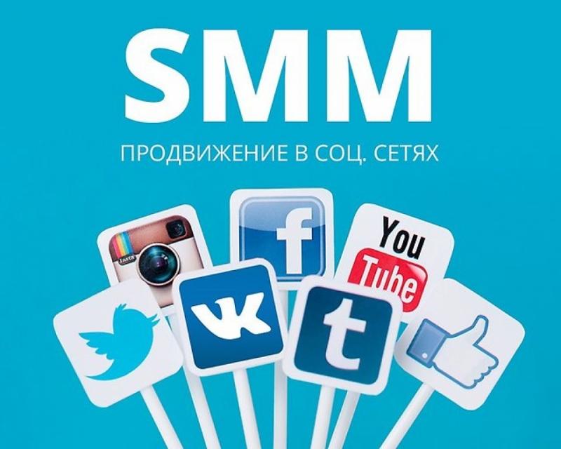 Создаем стабильный поток заявок, продаж и клиентов из социальных сетей.