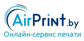 Интернет-типография AirPrint.by
