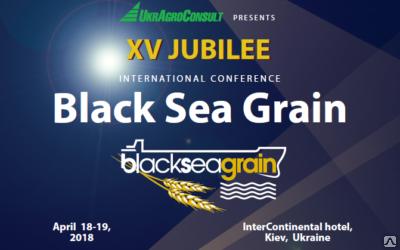 Конференция Зерно Причерноморья-2018 - регистрация по льготному периоду