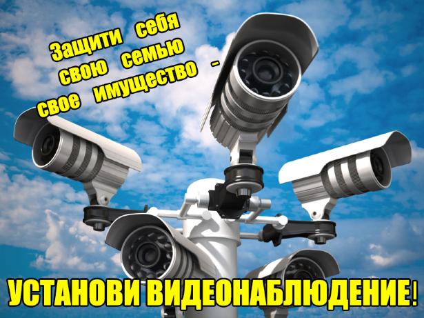 Монтаж видеонаблюдения, установка систем видеонаблюдения Одесса