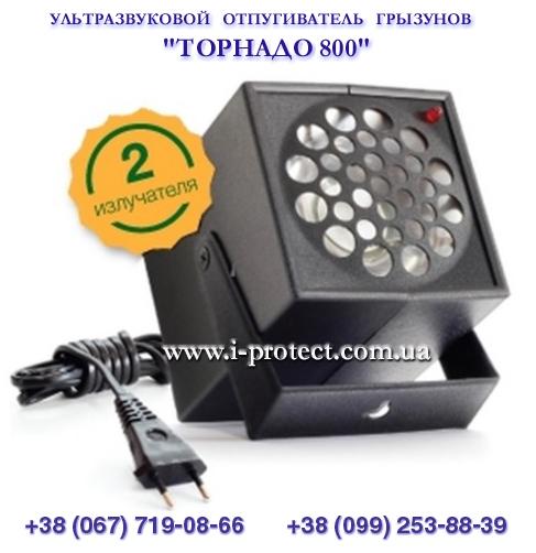 Купить Торнадо 800 по самой низкой цене, борьба с грызунами