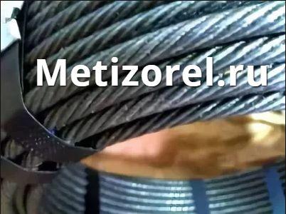 Канаты стальные, тросы грузовые по ГОСТу 7667-80 ф 4,1 - 56,0 мм.
