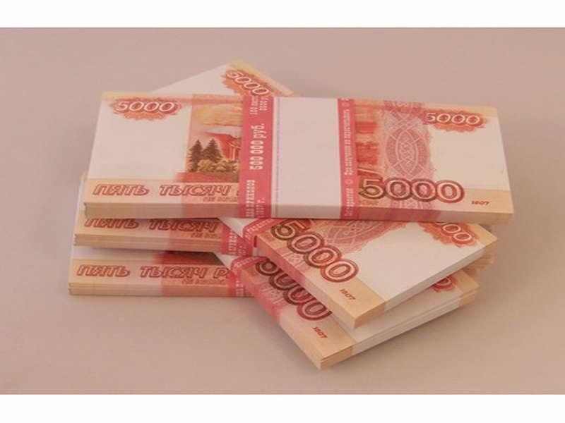 Кредит россиянам с любой кредитной историей