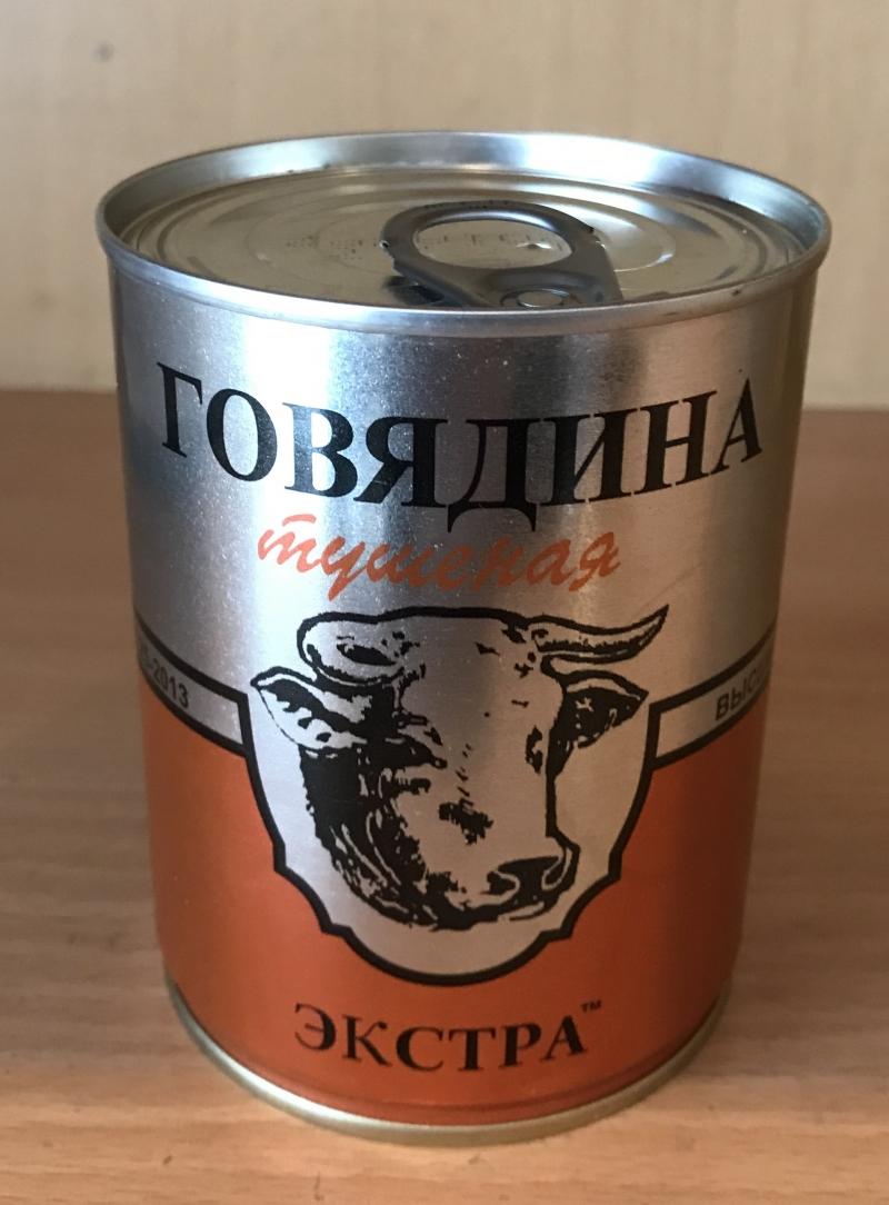 Говядина тушеная высший сорт ООО ПК Русь Экстра ГОСТ 32125-2013
