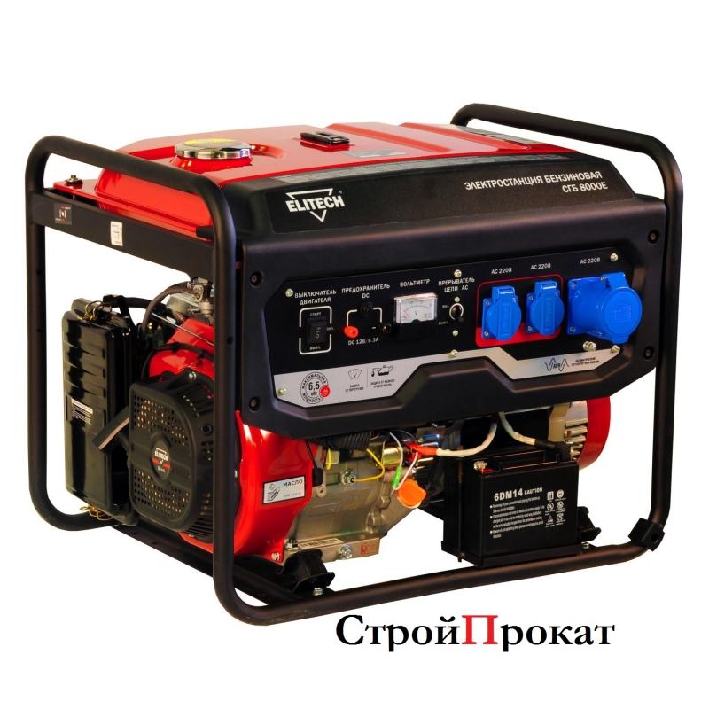 Аренда бензиновых генераторов в Самаре.