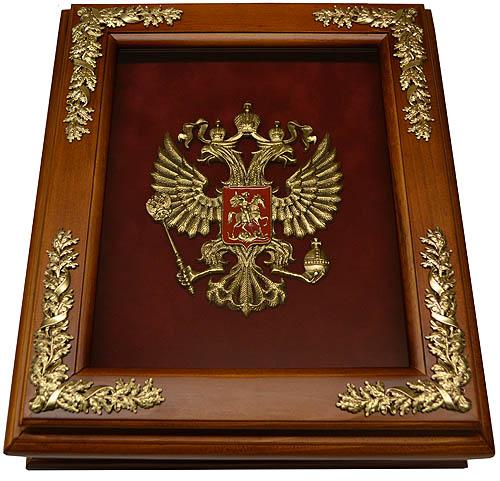 Настенные часы Герб РОССИИ