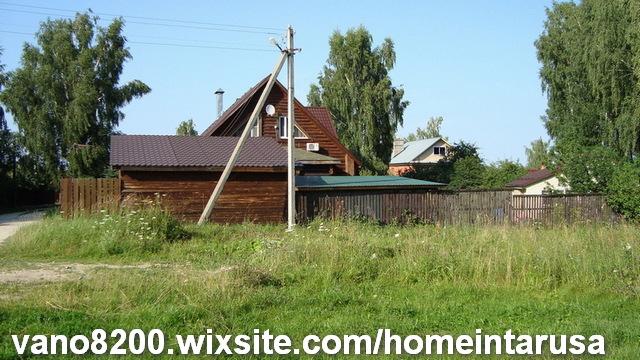 Продажа жилого дома в городе Таруса.