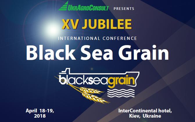 XV Международная  конференция Black Sea Grain Moving Up the Value Chain