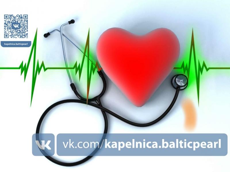 ООО Балтийская Жемчужина Международный Медицинский Центр