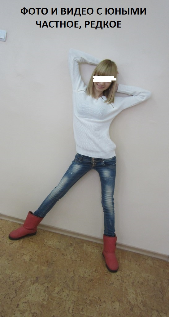 +Видео и фото, дп, лолиты, школьницы+