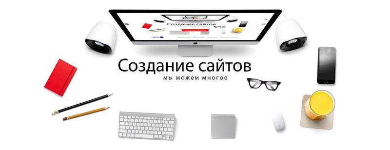 Разработка сайта под ключ От 2950 рублей.