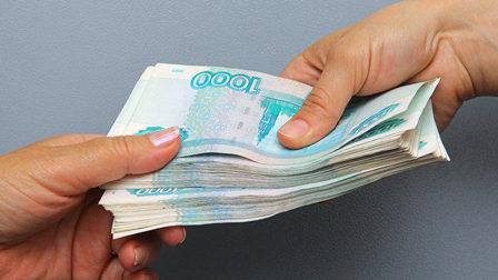 Беспрецедентно лучшие условия Кредитования для Вас