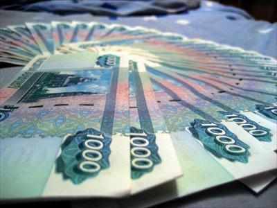 Быстро деньги в долг под залог