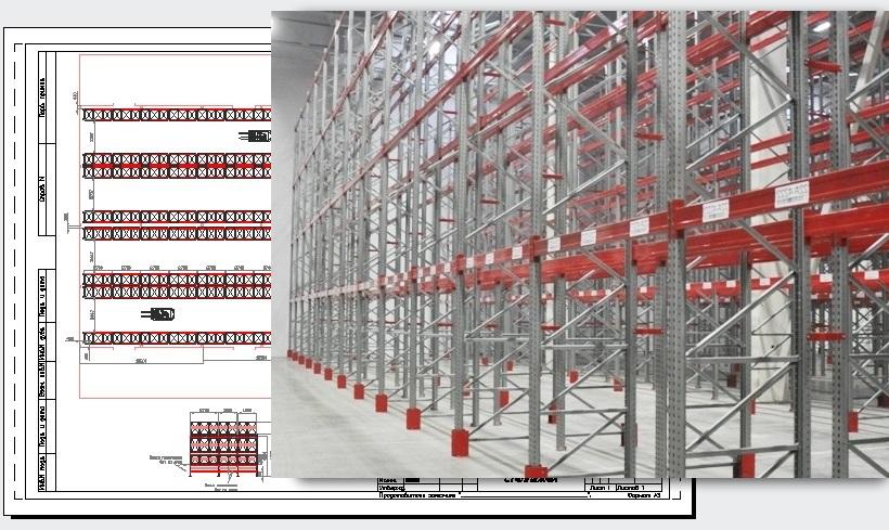 Проектирование и производство металлических складских стеллажей