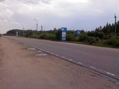 Продается земельный участок 1,68 га промназначение - г. Демидов
