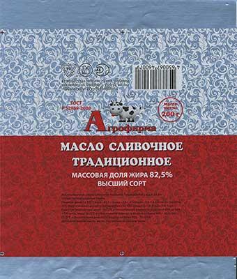 Упаковка из кашированной фольги