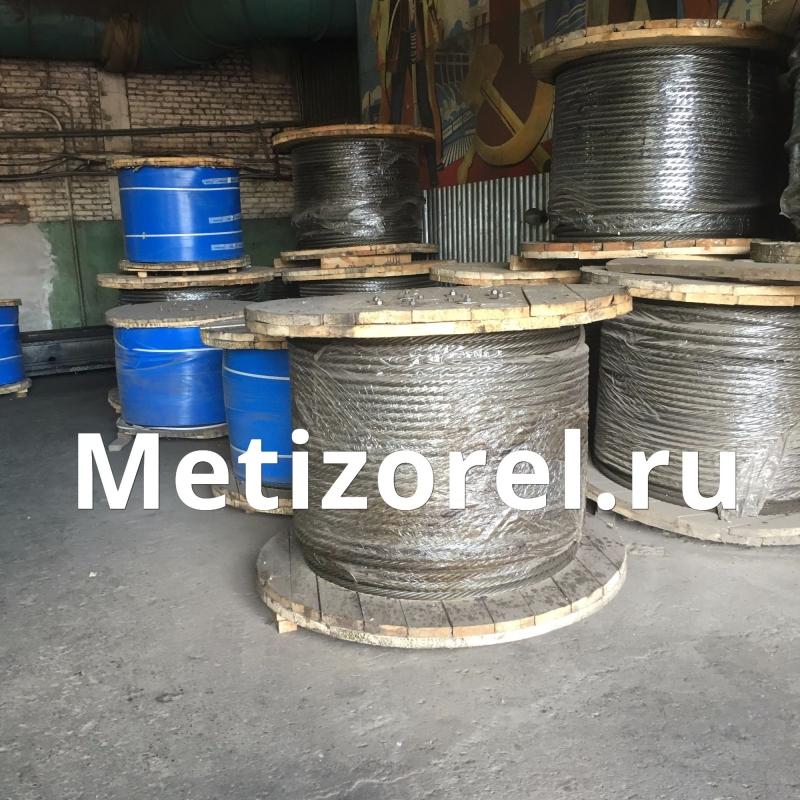 Грозозащитный трос  МЗ СТО 71915393-ТУ 062-2008 со склада в г.Орел