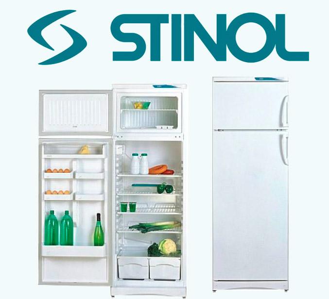 Ремонт холодильников Стинол на дому. Челябинск