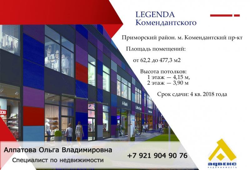Продам коммерческое помещение 366.78 кв. метров