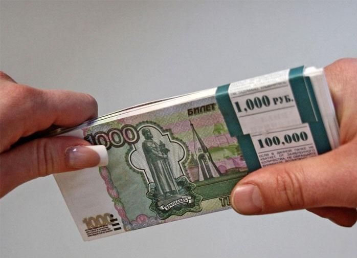 Деньги быстро без проблем и вложений в любой самой сложной ситуации
