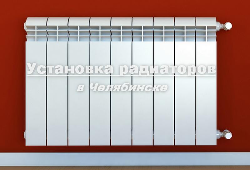 Сантехнические работы и услуги  монтаж отопления