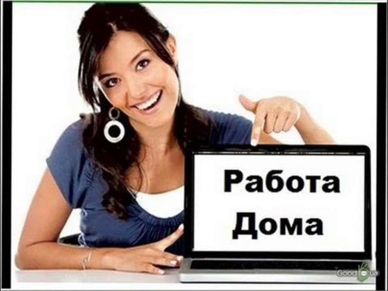 Удалнный сотрудник в  Privatbank Москва
