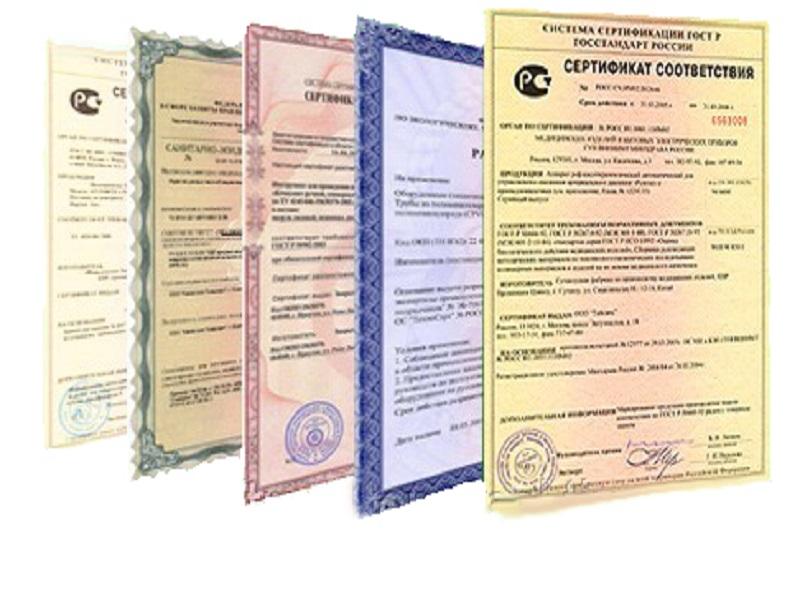 Срочная сертификация любых товаров