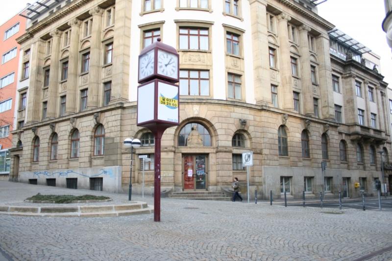 Продатся здание бывшего банка