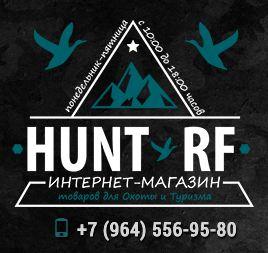 Спортивная и охотничья оптика - магазин Хант РФ