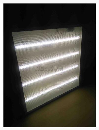 Светодиодные светильникиАрмстронг