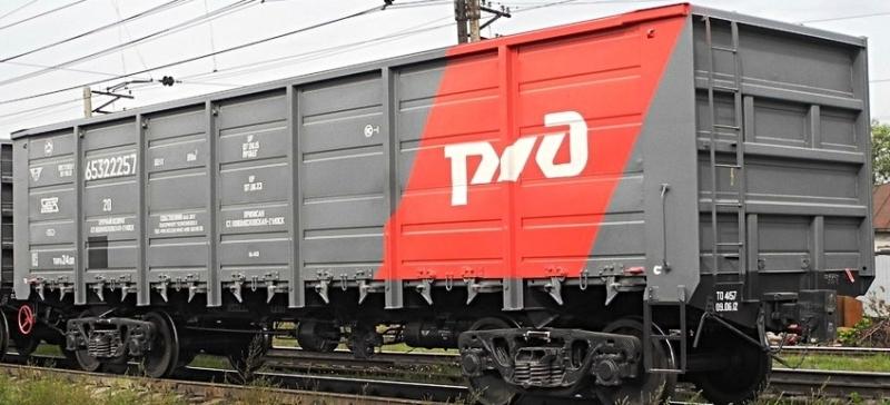 запасные части грузового и пассажирского подвижного состава