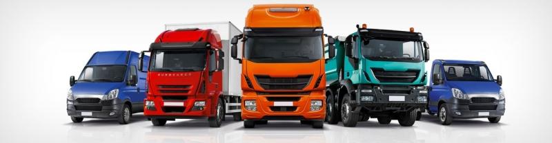 Ремонт коммерческих и грузовых авто