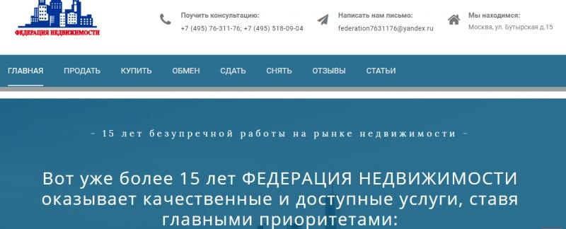 Быстрая и выгодная продажа Вашей квартиры в Москве