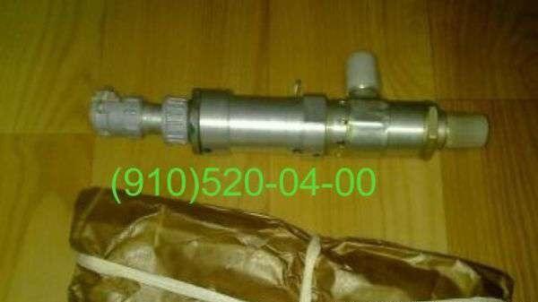 Продам клапаны ЭК-69, ЭК-69-10, ЭК-48, ЭК-48М, ЭК-48Р-1