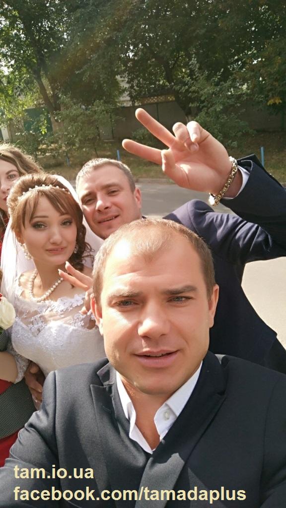 Ведущий, Живая музыка, Киев, Свадьба, юбилей, день рождения, корпоратив.