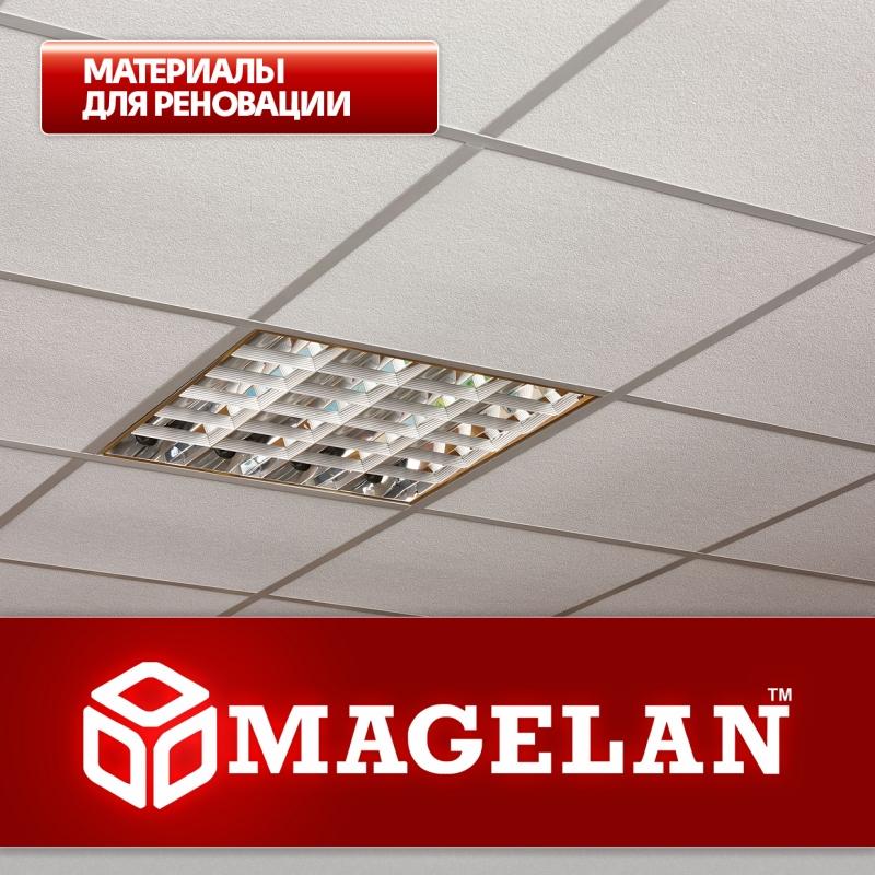 Гипсовиниловые потолочные плиты Магелан