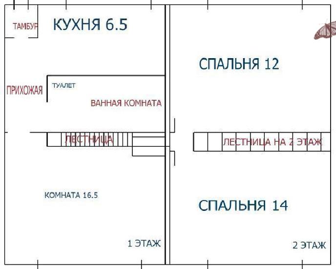 продается  3-х комнатная , 2 двухуровневая двухэтажная квартира