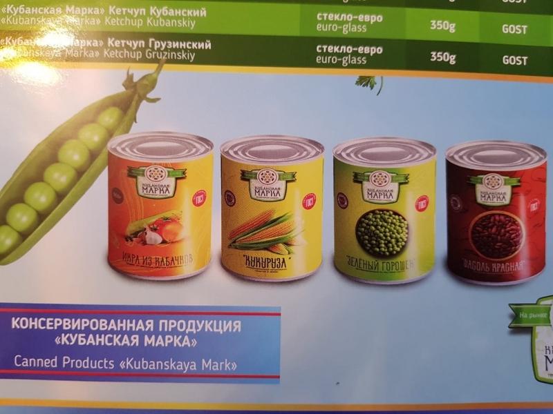 Зеленый горошек, кукуруза, фасоль красная консервированные оптом